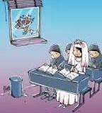 ازدواج تحصیل