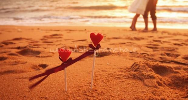 شعر عاشقانه ازدواج